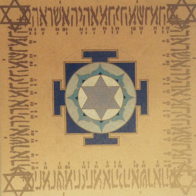 Saturn Yantra: 24x24in. Colored Pencil on Masonite