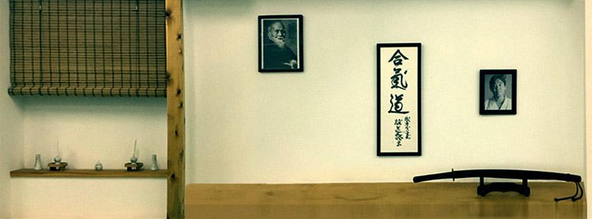 aikido_kamisa2.jpg