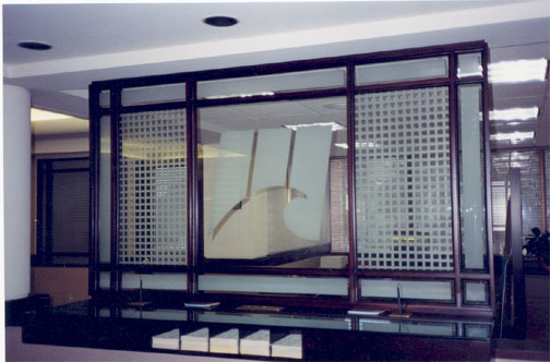 Wall Partitions - Glass with wood frame.jpeg
