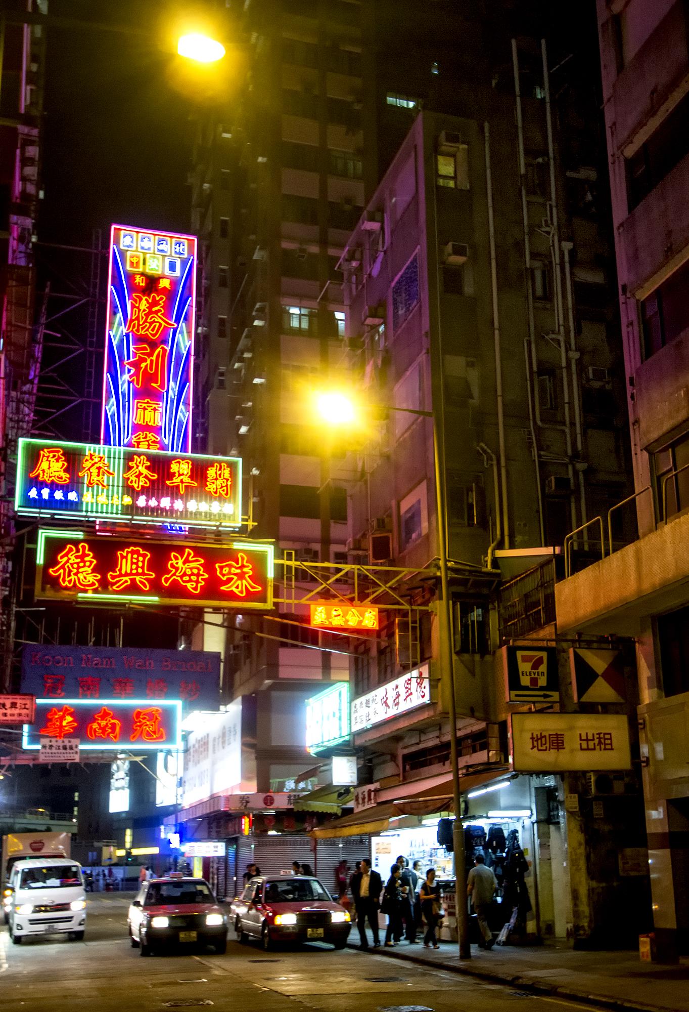 hong kong 2 s.jpg