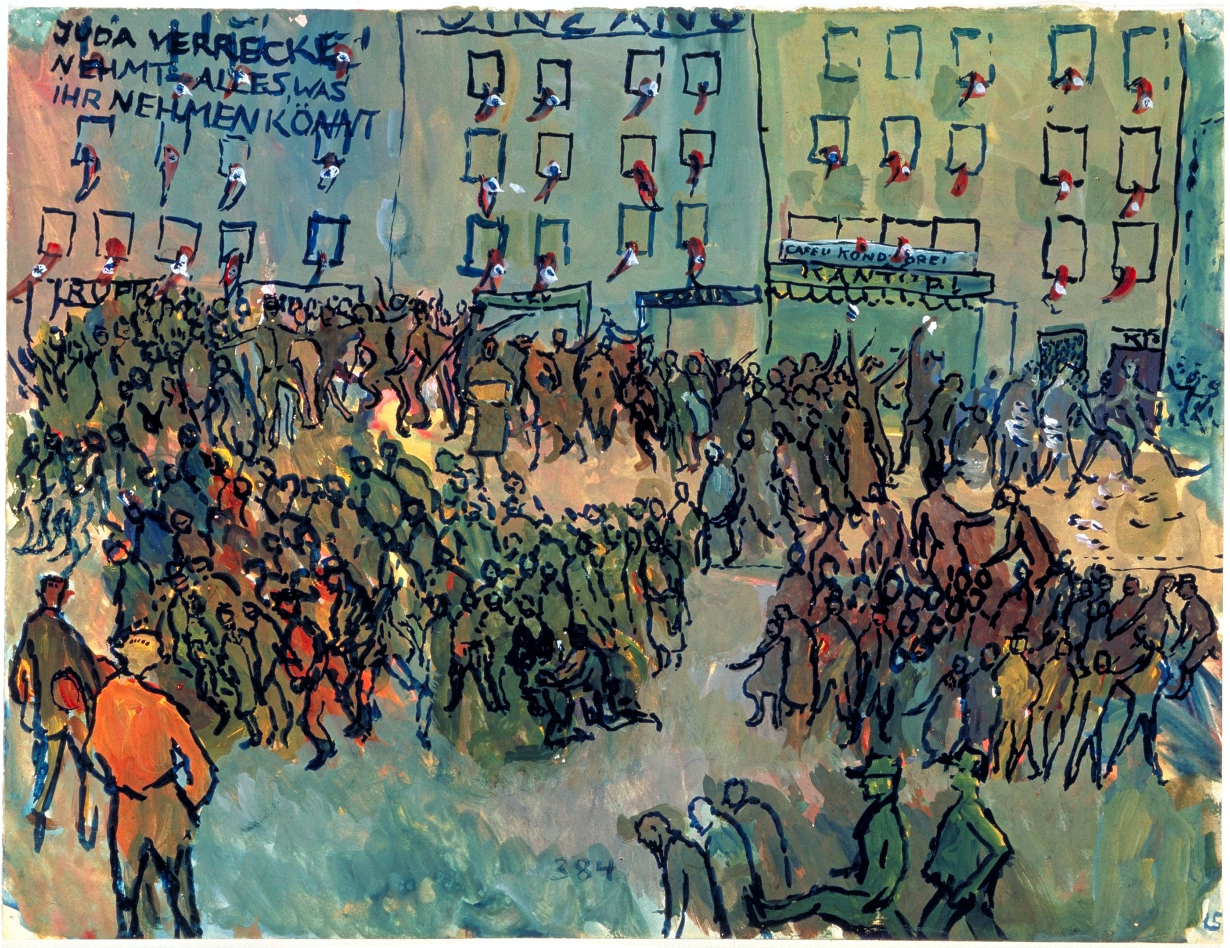 Kristallnacht, Charlotte Salomon, gouache, (image courtesy of the Charlotte Salomon Foundation, National Jewish Museum, Amsterdam)