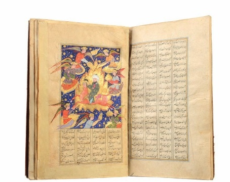 Nizanni Ganjavi, Khamsa (Quintet), late 15th century, Persia/Iran, Hart Collection, Blackburn Museum