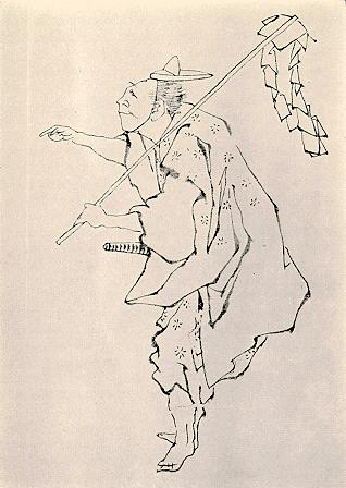 Hokusai drawing, (Image courtesy of the Victoria and Albert Museum)