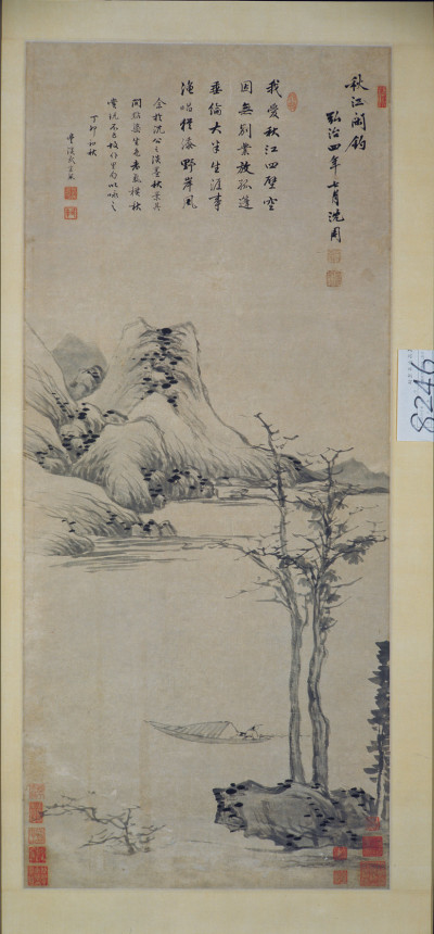 Shen Zou, Fishing during autumn. (Image courtesy of Nanjing Museum/Nomad Exhibitions)