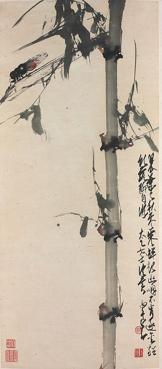 Bamboo and Cicada. Zhao Shao'ang Chinese, 1905–1998 (Image courtesy of the Metropolitan Museum, New York)