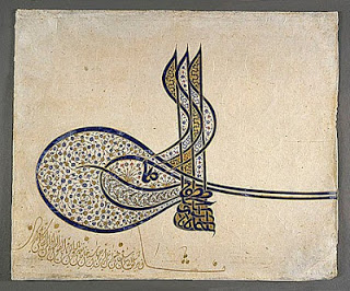 Ottoman tugra of Suleiman the Magnificent,1520, with flowers and  saz  leaves