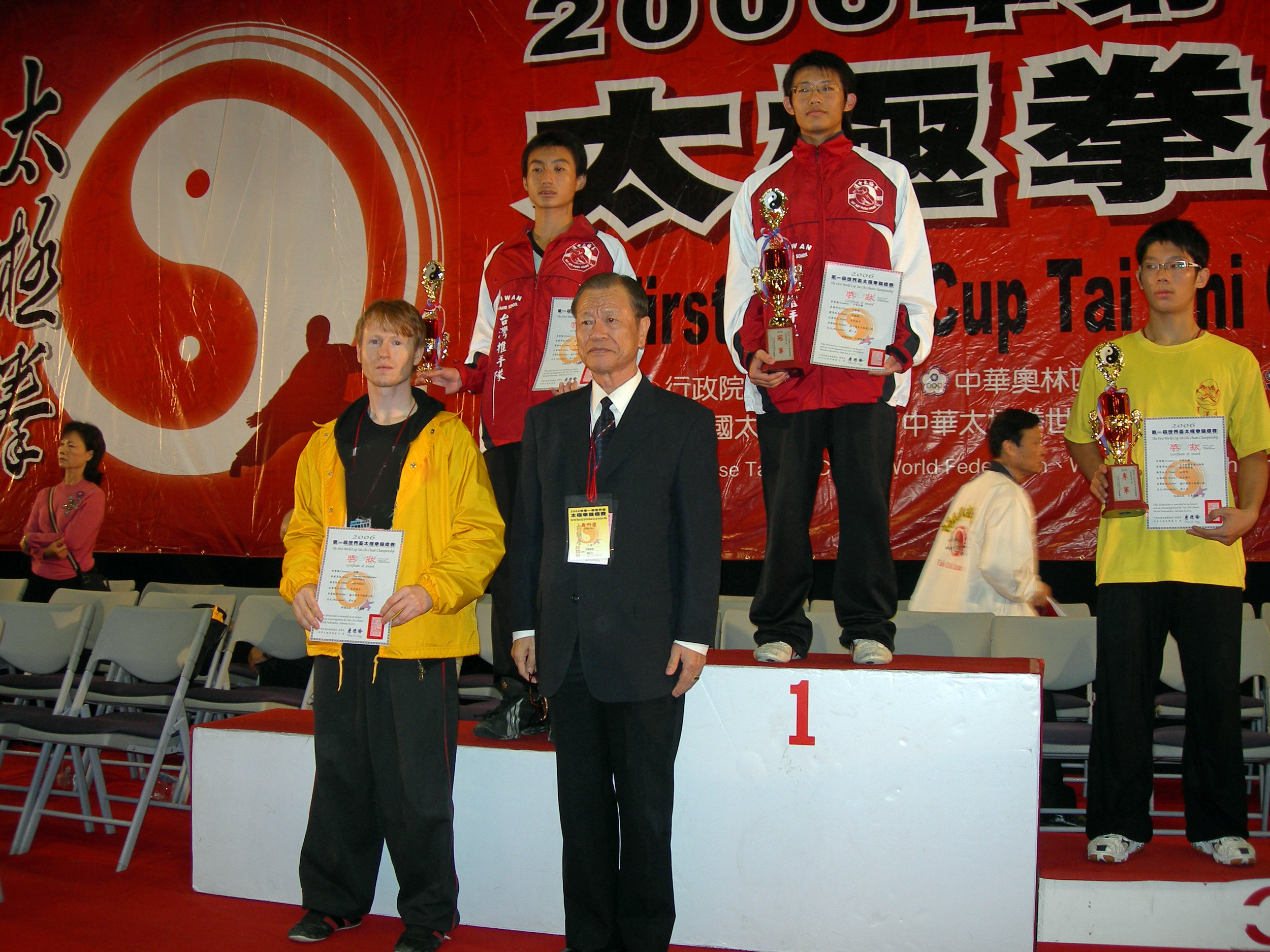 1st World Cup Tai Chi Championship 2006, Niel wins 4th place.