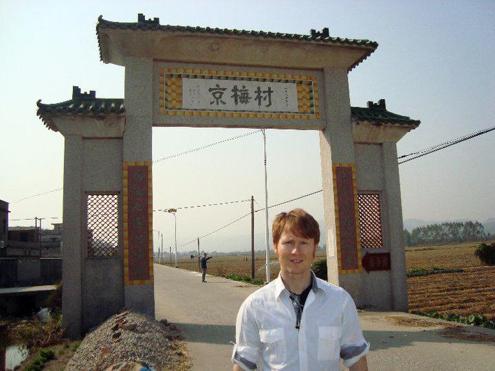 king moi mui village gates choy li fut choy lee fut kung fu.jpg