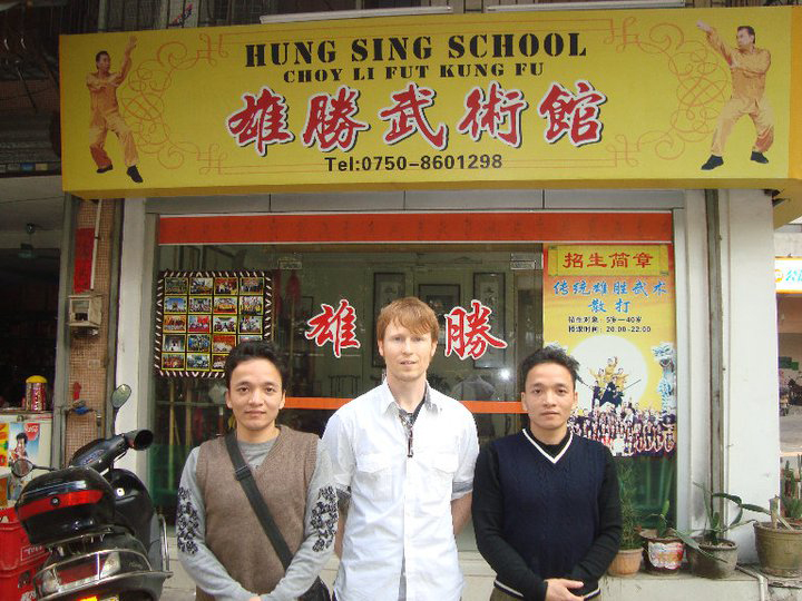 hung sing school in China choy lee fut.jpg