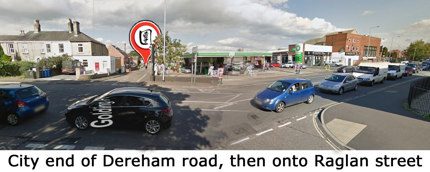 dereham+road+lohan+martial+arts+school+map.jpg