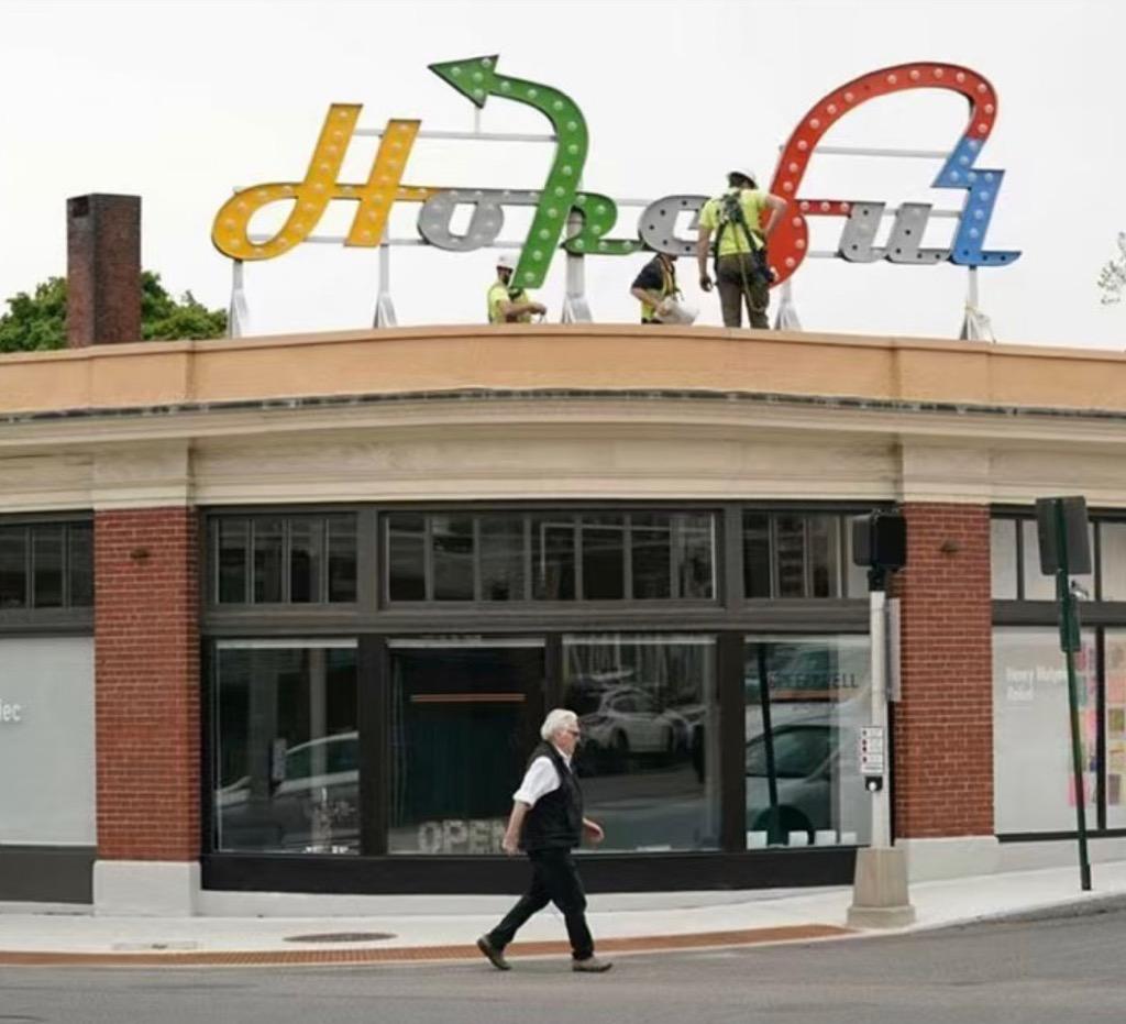 Charlie Hewitt: Hopeful in the Portland Press Harald