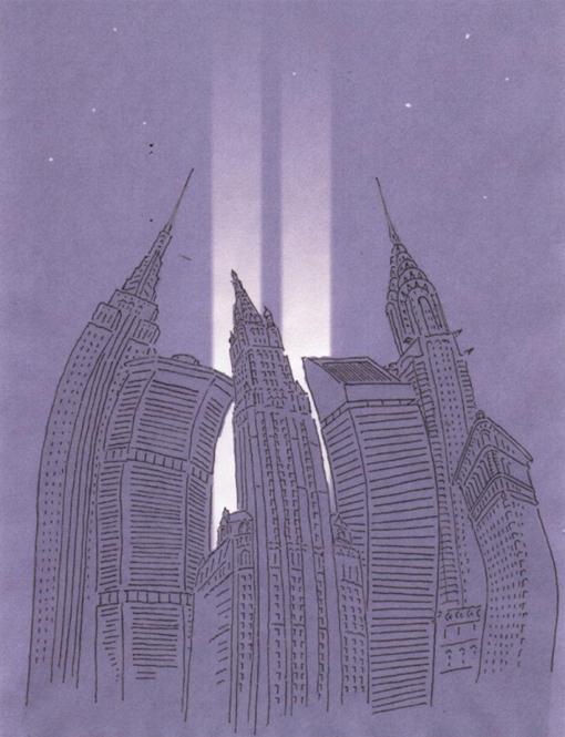 World Trade Center lights
