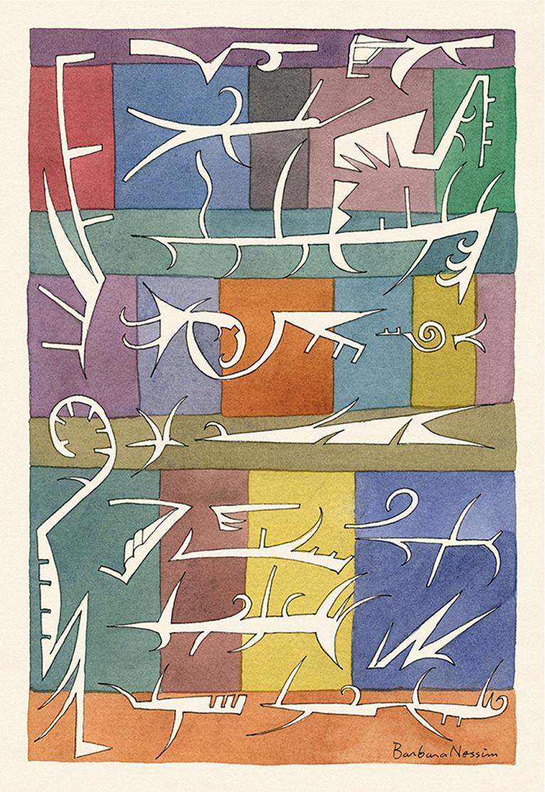 Sketchbook 71, 1998