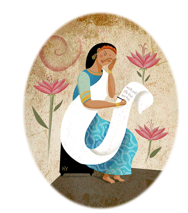 About Indian Women Poets, for Writer's Chronicle