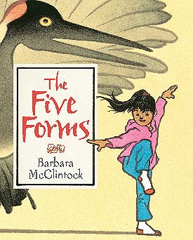 The Five Forms, 2017