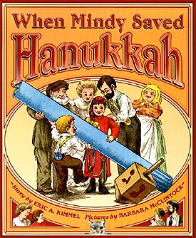 When Mindy Saved Hannukah, 2008