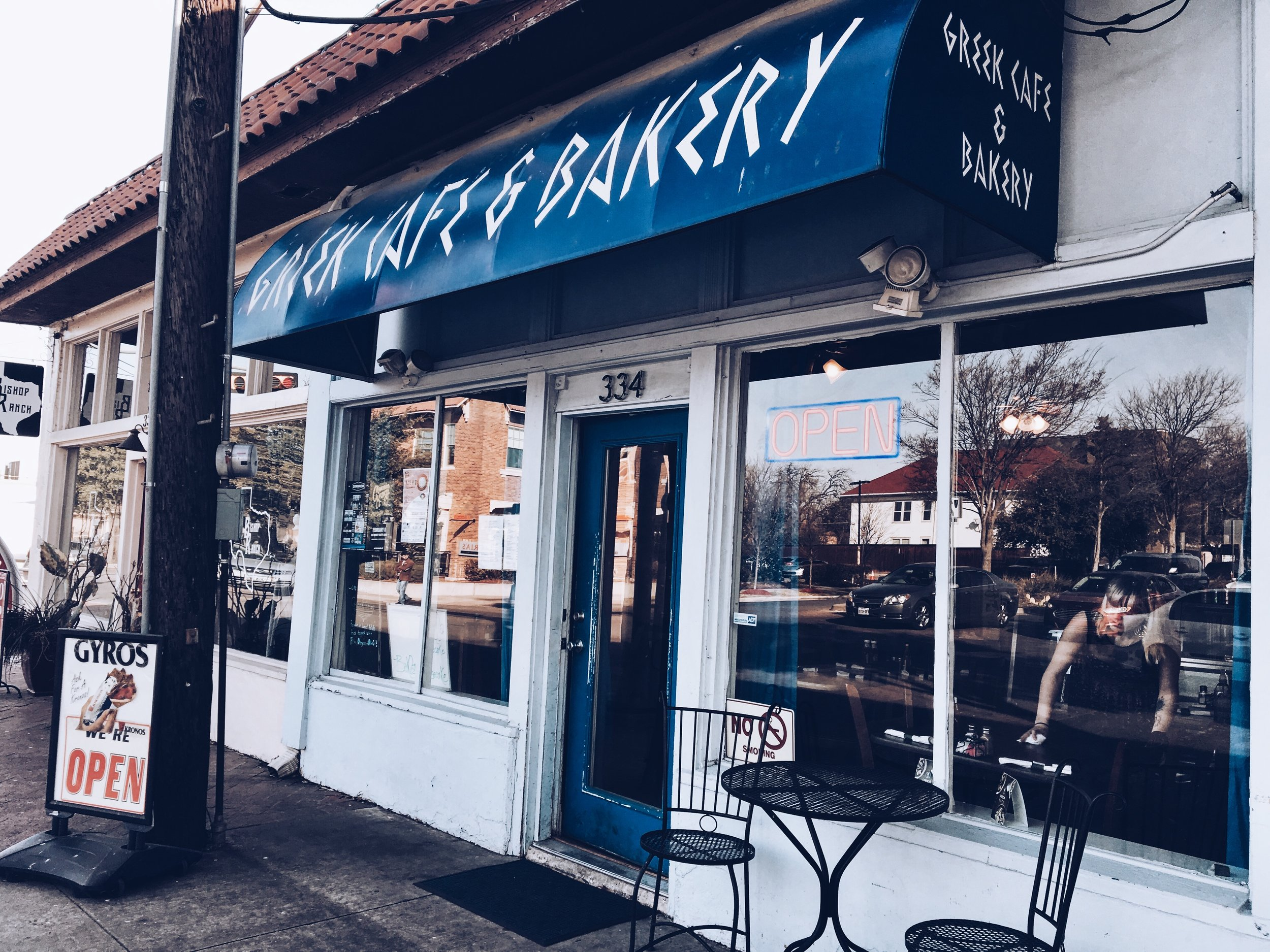 Where I'm eating: Greek Cafe & Bakery