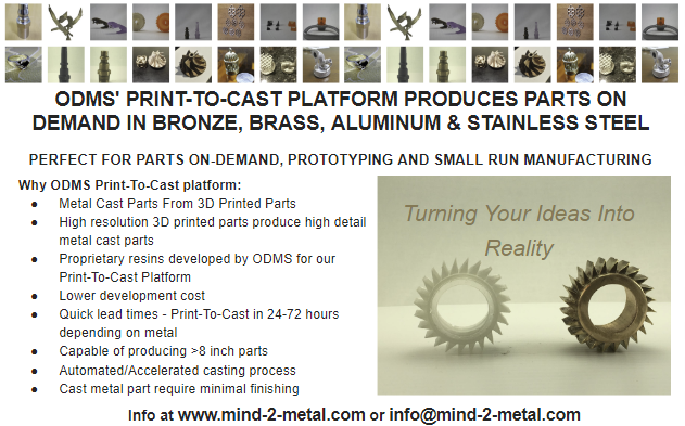odms-flyer-gear.png