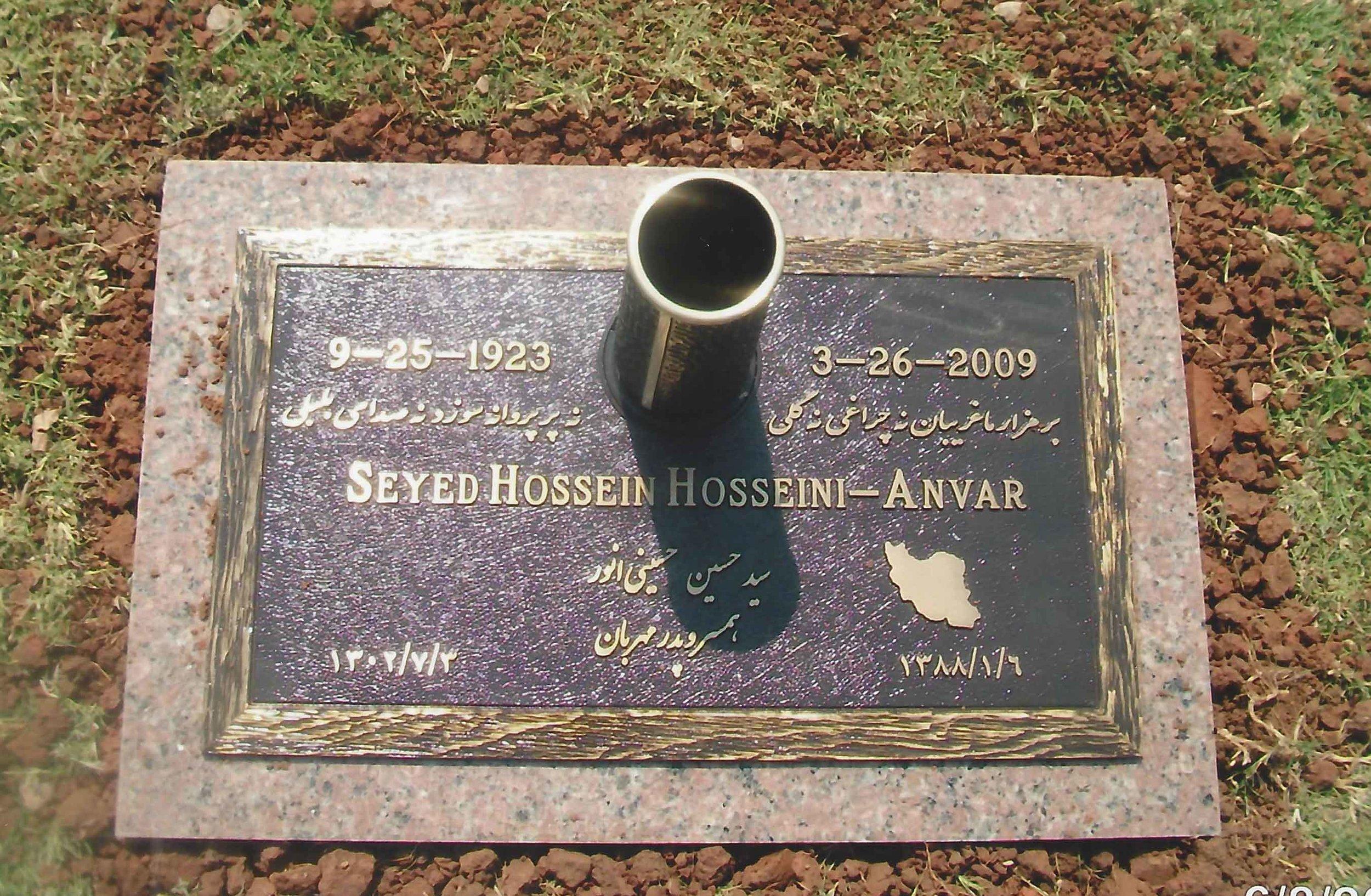 24. Memorial Park Cemetery