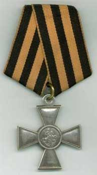 Cross of St. George, 4th Class (Russia)