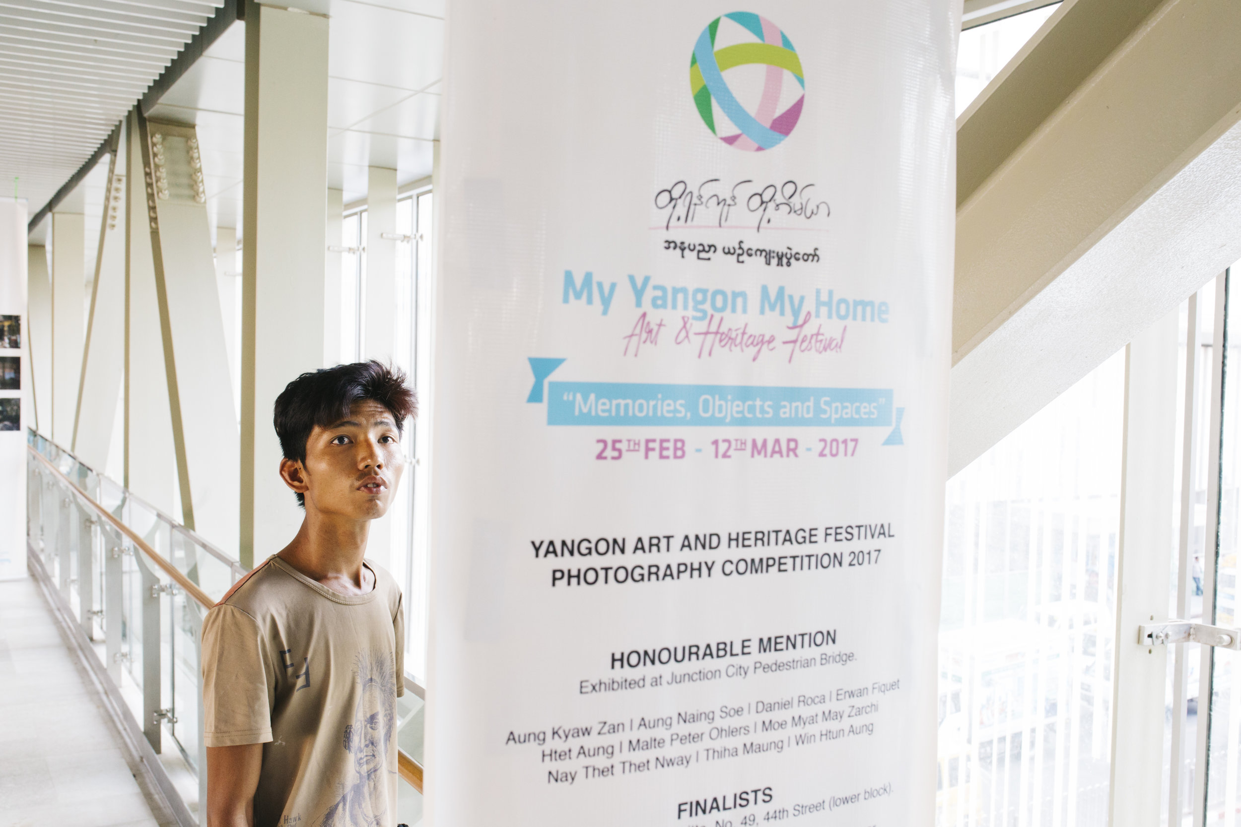 Yangon Art and Heritage Festival Photography Competition 2017 - Coordinated by Myanmar DeittaThe YAHF Photography Competition returns to this year's festival! Throughout December and January photographers were encouraged to send us their images of Yangon, which represent this year's theme of 'Memories, Objects and Spaces'.Each entry consisted a set of three photographs and in total we received more than 400 images from photographers of all backgrounds, ages and nationalities. The images included photographs by talented Myanmar photographers as well as entries from places as far as Japan, Romania, Germany and Canada.