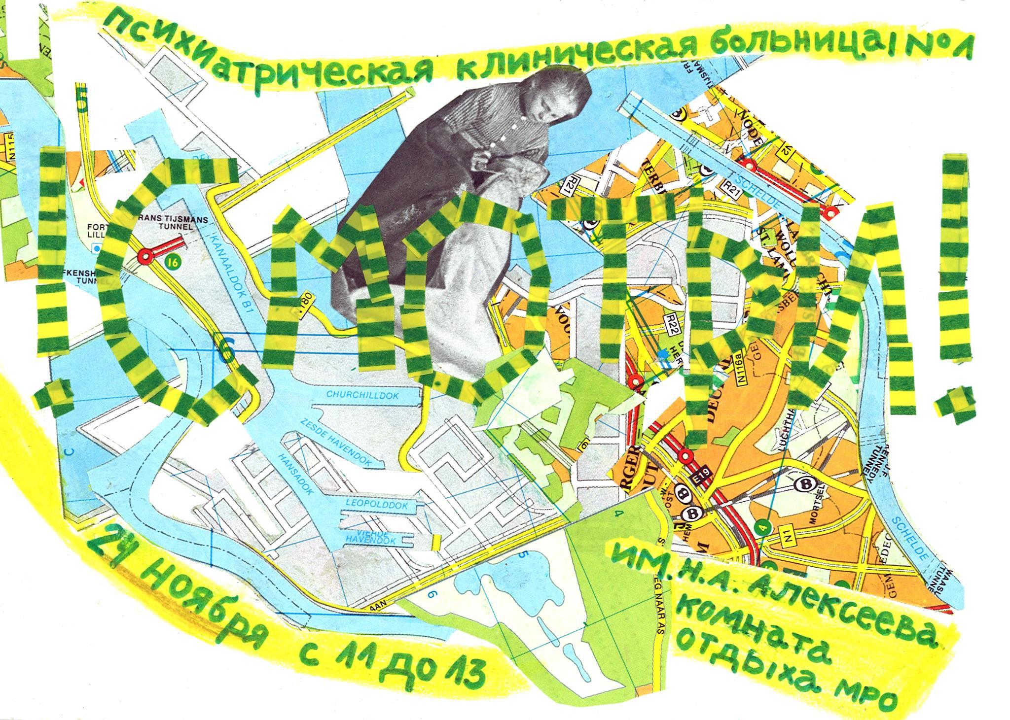 KIJK - poster # 19 - november (Moscow).jpg