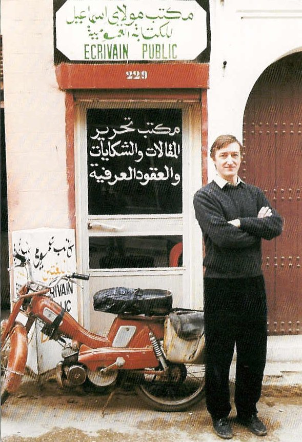 Julian Barnes and The Noise of Time