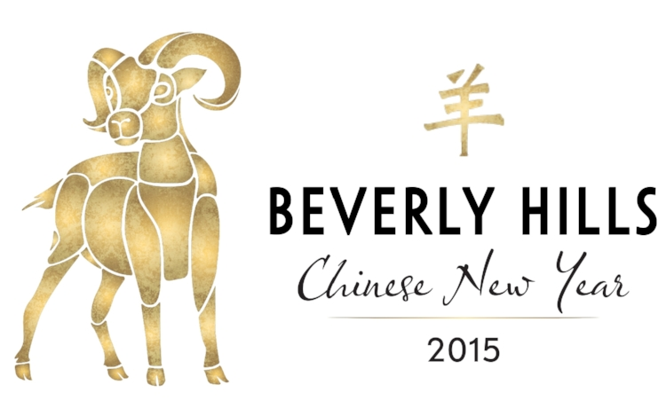Beverly_Hills_CNY_Logo.jpg
