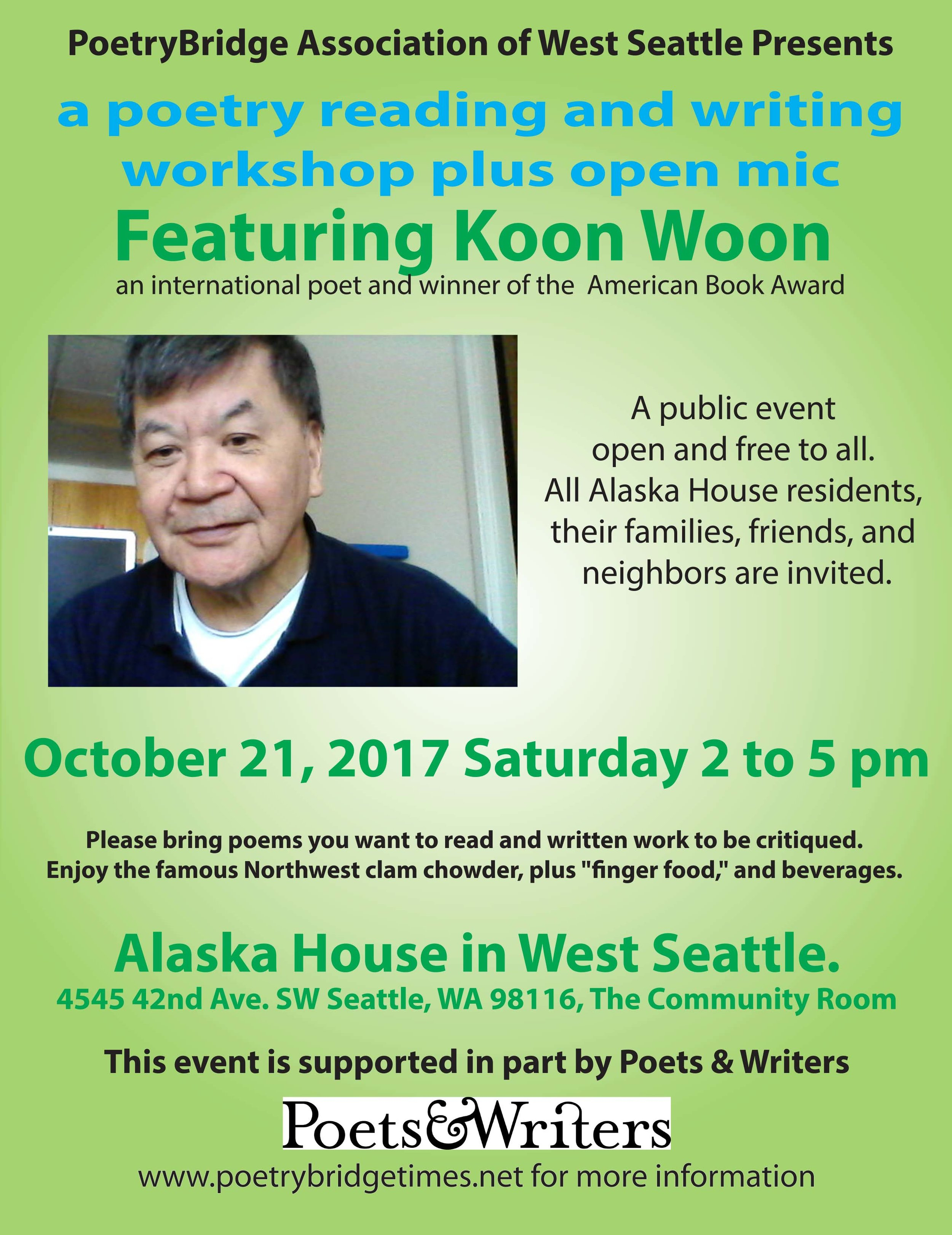 Koon Woon October Workshop.jpg