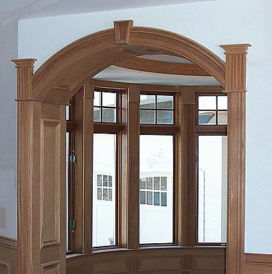 arched interior and curved wall.jpg