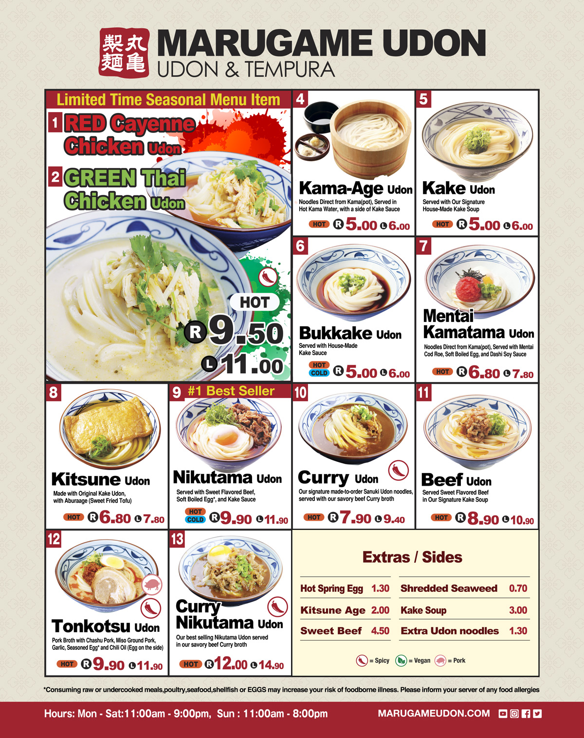 marugame-southcoast-menu.jpg