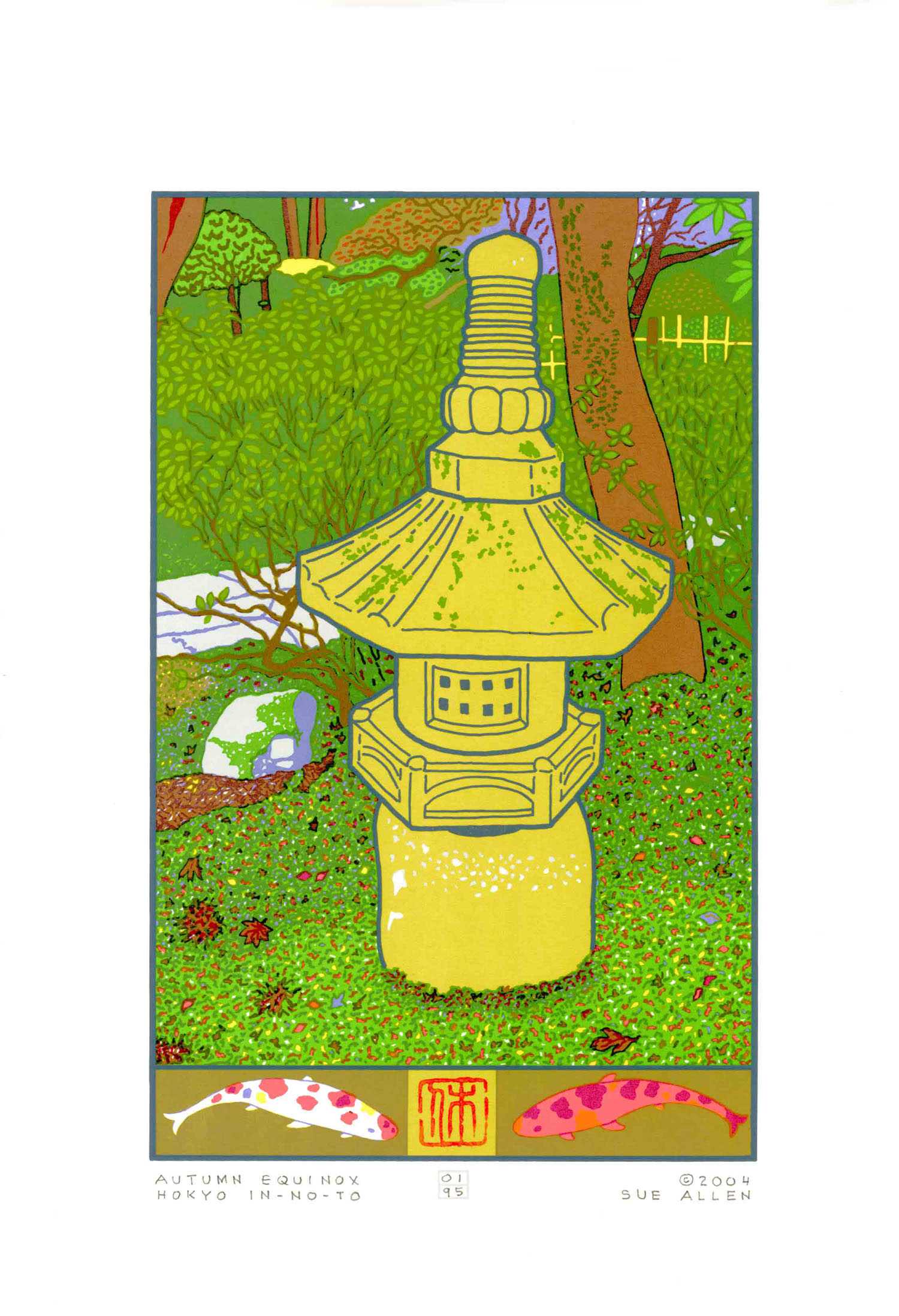 AUTUMN EQUINOX- HOKYO IN-NO-TO  SPIRIT HOUSE LANTERN