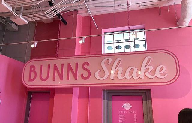 Bunns Shake.jpg