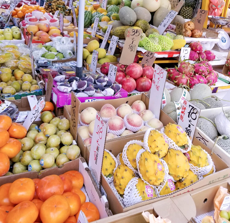 A fruit market stall