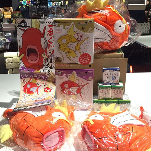 -NEW KUJI!- Look what splashed in our store!  The latest POKEMON RESEARCH - MAGIKARP kuji is now up for grabs at our Bugis+ outlet! Walk home with a Magikarp collectible today! Whilst stocks lasts!  #pokemonkuji #kuji #magikarp #magikarpkuji #pokemonresearch #pokemonresearchkuji #pokemonresearchmagikarp