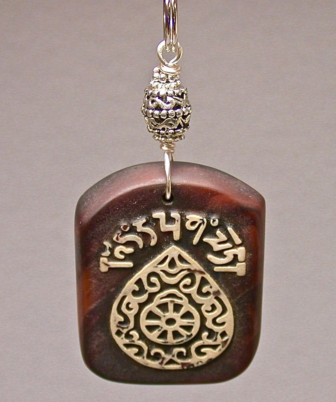 Vintage Tibetan Carved Jasper Fan Light Pull