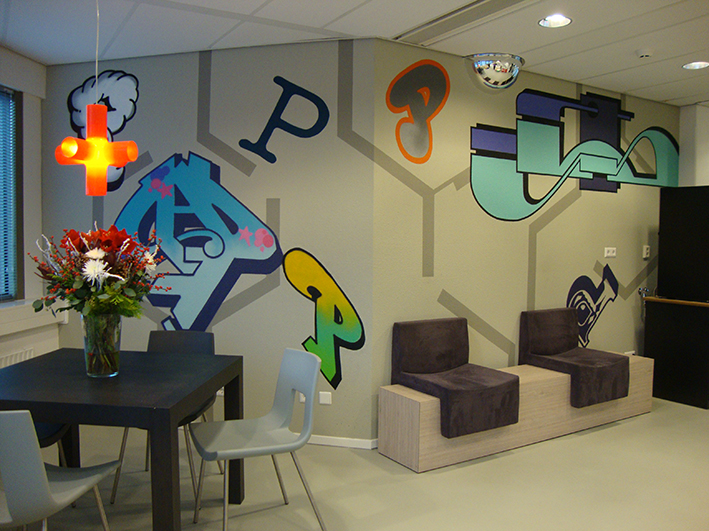 Children's Waiting Room 2011