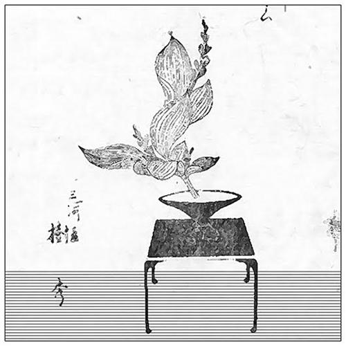 Contained Arrangements: Tsuboniwa, Tokonoma, Ikebana  October 8–18, 2014