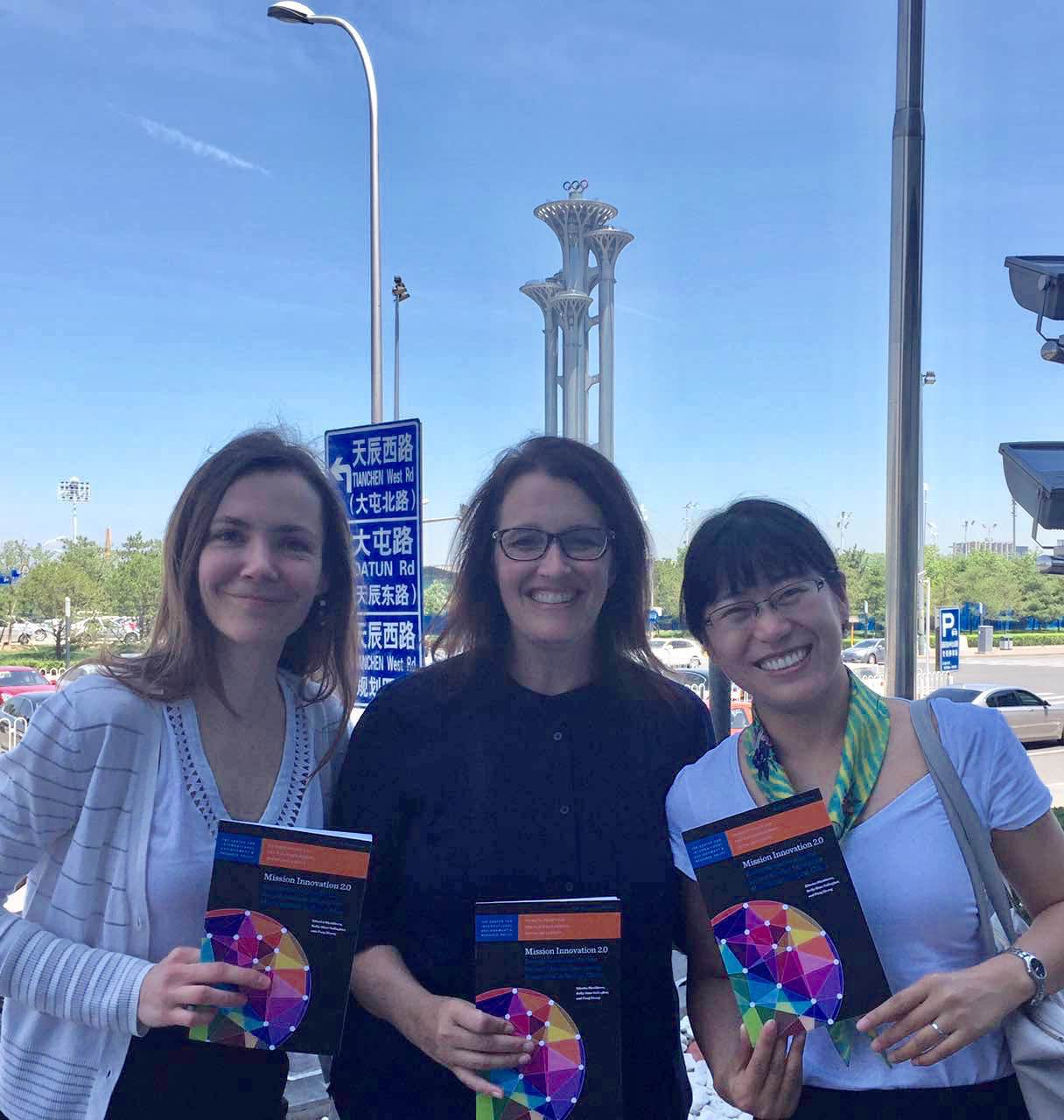 Zdenka Myslikova, Kelly Sims Gallagher, and Fang Zhang at the Olympic Village in Beijing where the Mission Innovation and Clean Energy Ministerial meetings were held in June 2017