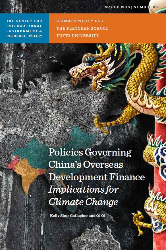 CPL_ChinaOverseasDev_cover.JPG