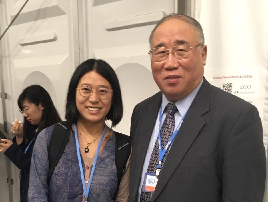 CIERP Fellow Fang Zhang with Minister Xie Zhenhua at COP24