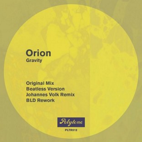 Orion Gravity EP.png