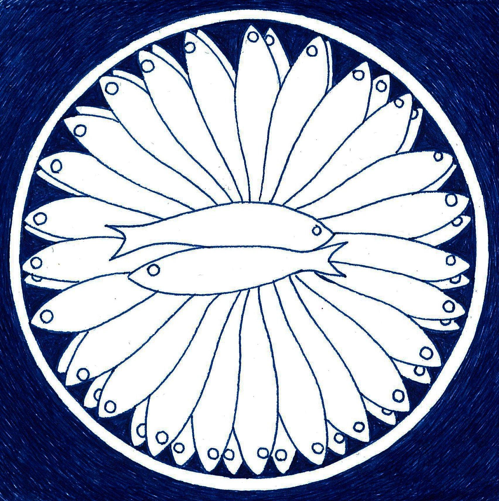 Ultramarinos Editorial Logo Estefania Urrutia