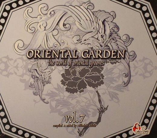 Oriental Garden 3.jpg