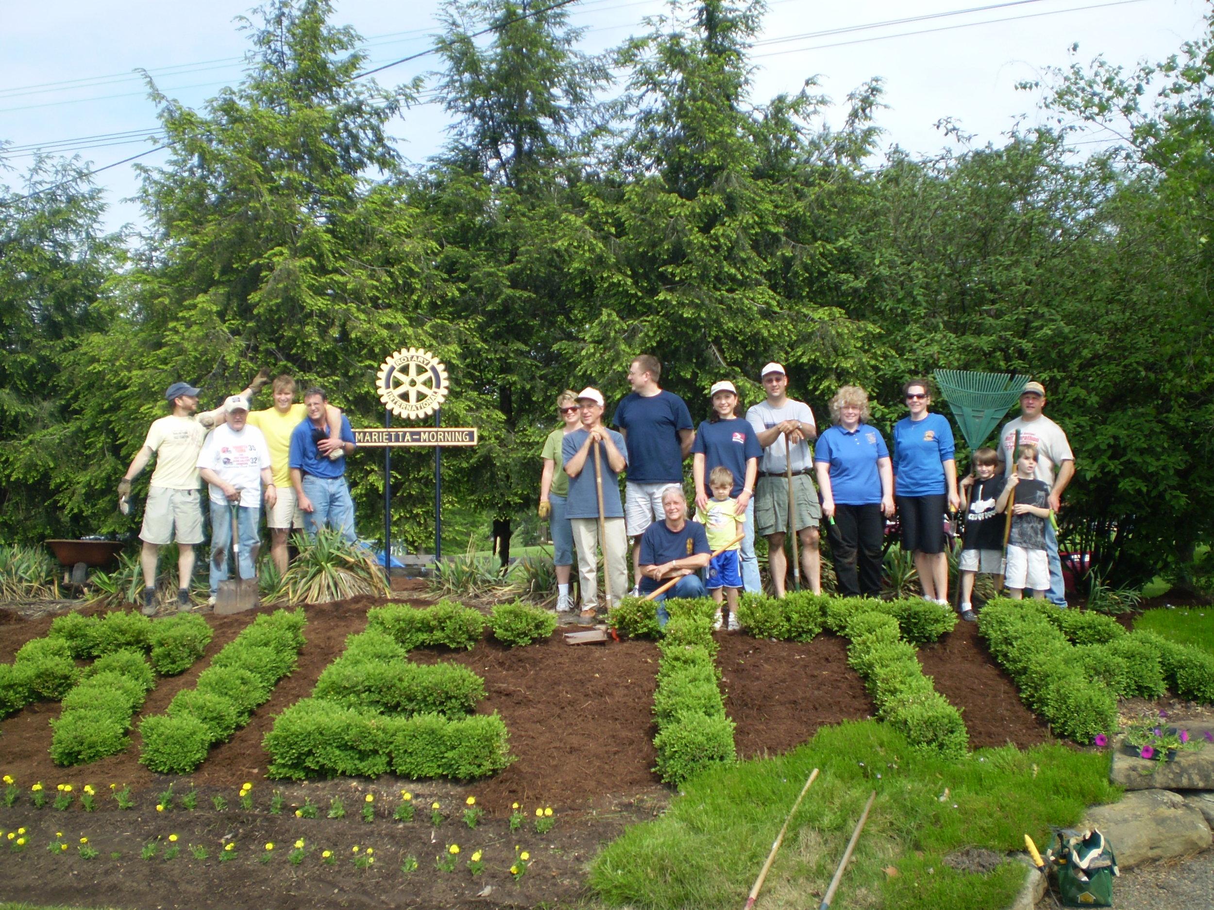 Discovery Garden 3.jpg