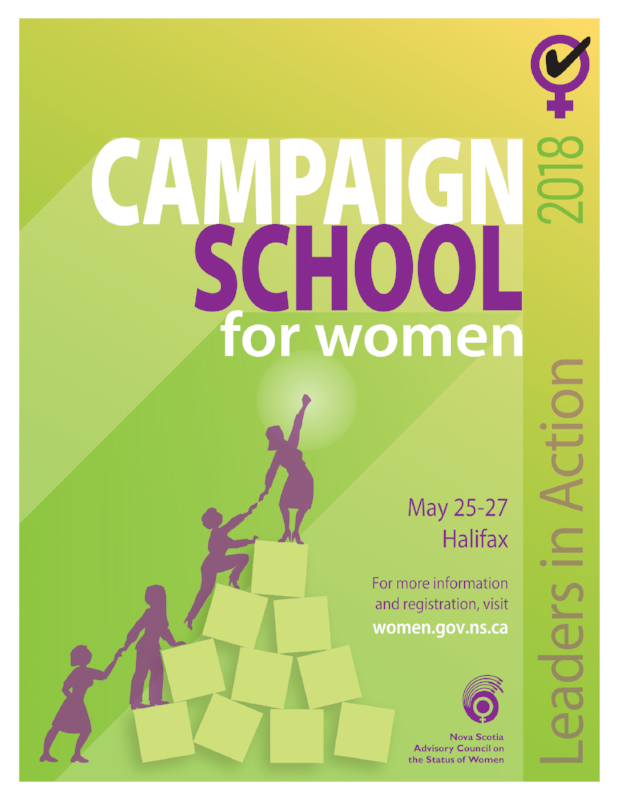 Campaign School_poster_FINAL_SCREEN-1.png