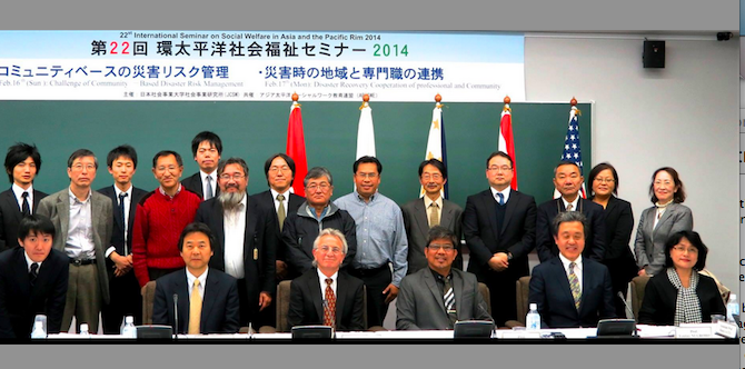 JAPAN PRESENTATIONS.png