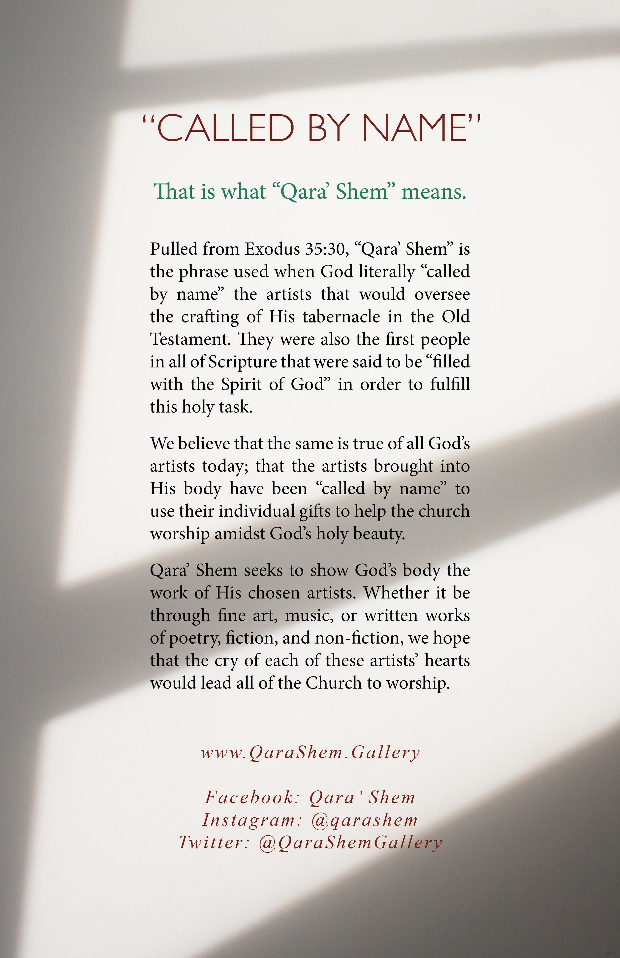 Qara' Shem Zine17.jpg