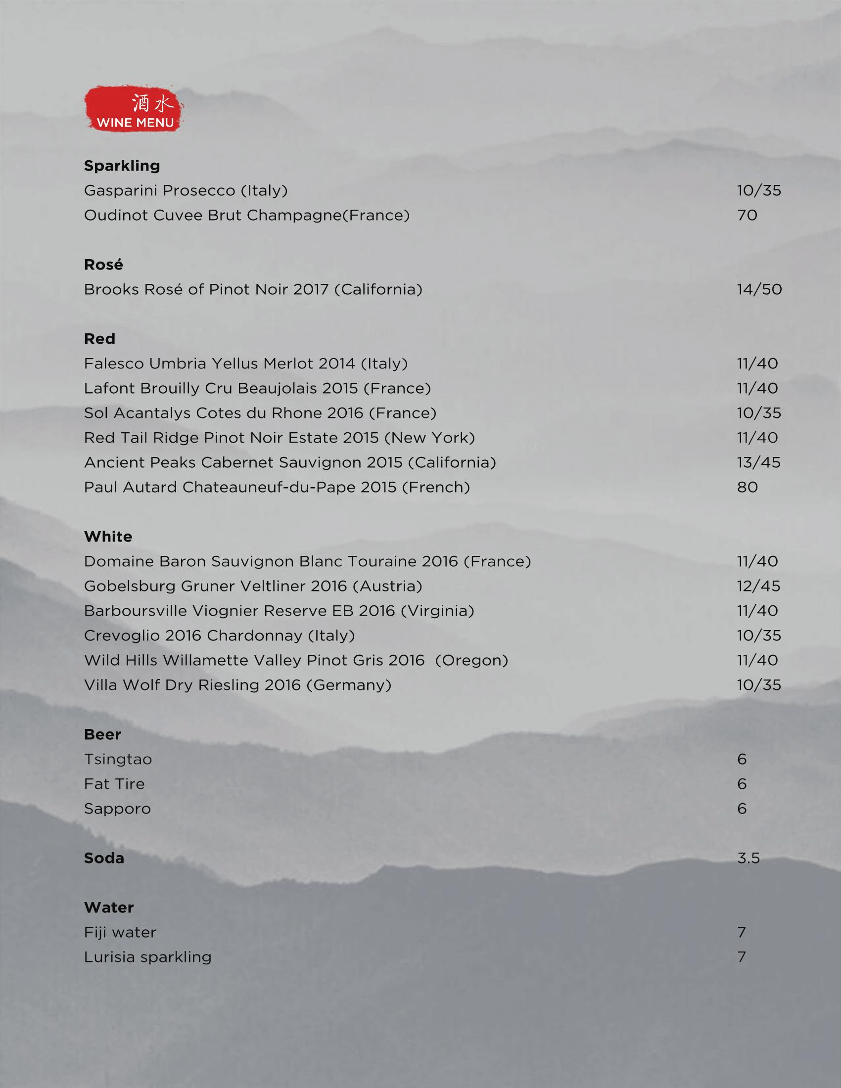 Menu — Q by Peter Chang