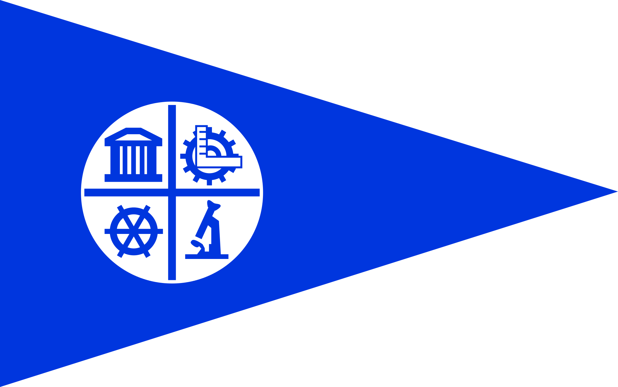 Flag of the City of Minneapolis